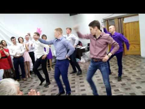 Танец поздравление на свадьбу от родственников 22