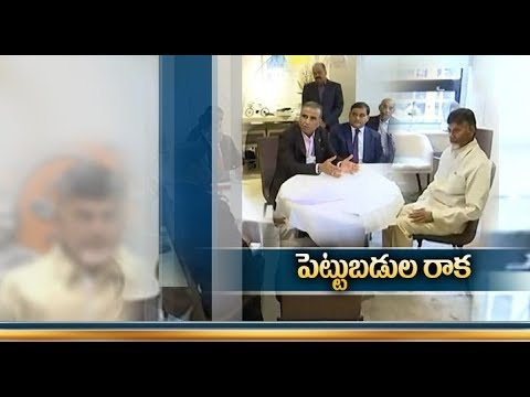 CM Chandrababu America Tour | Ends Successfully | Several Companies Sign MoU with AP