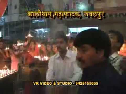 Maha Kali Aarti Part 1 Vk Studio 9425155055 video