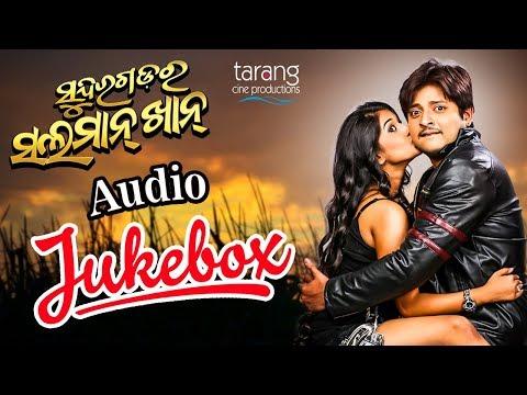 Audio Juke Box - Full Songs | Babushan, Divya | Sundergarh Ra Salman Khan - New Odia Movie 2018