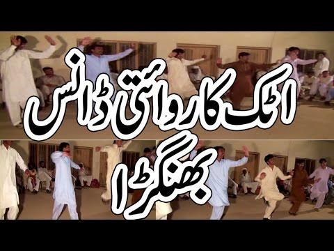 Bhangra dance performance wedding || Desi Dhol Barbala Attock Mehndi Dance