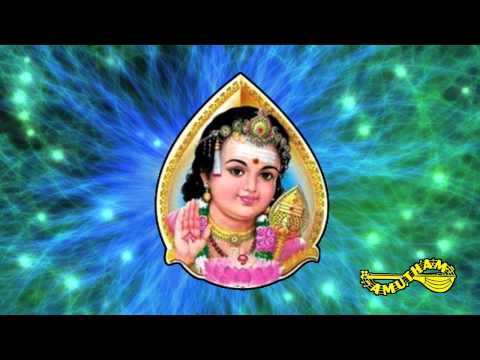 Saravanabhava- Brindavanam- Aruna Sairam