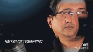Bangla new song 2017   Mastkalandar by Asif Akbar   Studio Version