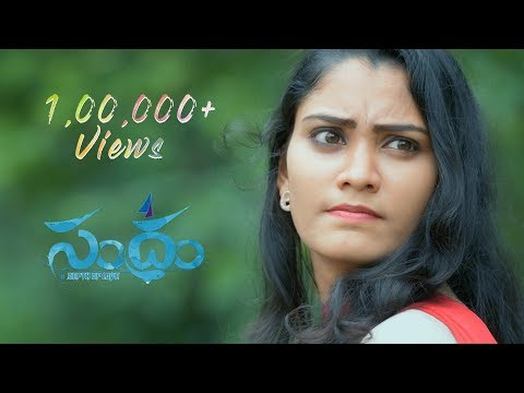 SANDRAM - Depth of Love || Latest Telugu Short Film 2018 || Directed by Dinesh Kumar Raj