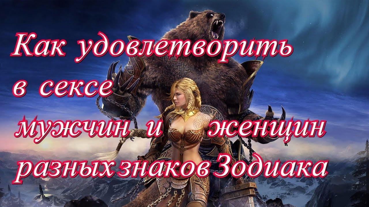 kakoy-muzhchina-kozerog-v-sekse