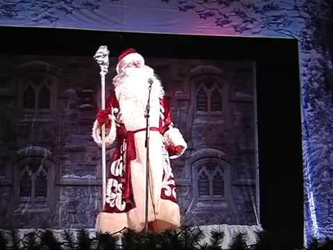 Дед Мороз на Новый Год, новогодний корпоратив
