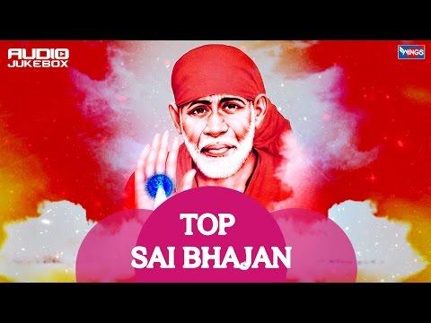 Top 10 Sai Baba Songs - Hindi Sai Bhajans | Sai Ram Sai Shayam Sai Bhagwan | Om Sai Ram Hare Hare