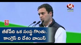 Modi Jumps From Gabbar Singh Tax To Yoga, But Never Talk On Issues: Rahul Gandhi At Congress Plenary