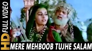 download lagu Mere Mehboob Tujhe Salam  Mohammed Rafi, Asha Bhosle gratis
