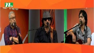 Friends Day Special Bangla musical program   A Day With Friends   Ayub Bachchu   shafin ahmed