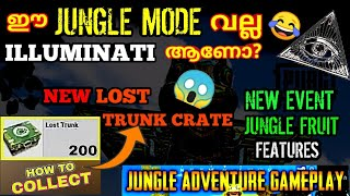 ALL NEW COOL FEATURES IN JUNGLE MODE | COMPLETE JUNGLE EVENT | JUNGLE FRUIT പെവർ ആണ് മോനേ | PUBG