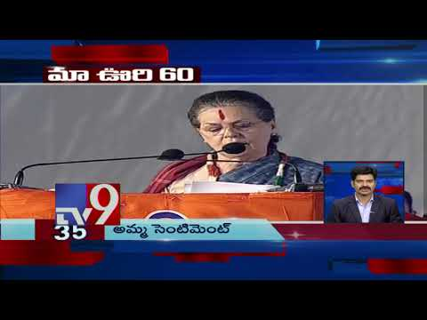 Maa Oori 60 || Top News From Telugu States || 24-11-18 - TV9