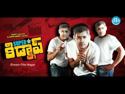 Super Star Kidnap Movie Motion Poster - Nandu - Adarh - Poonam Kaur - Shradha Das video