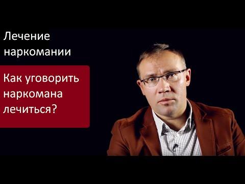 Интервью с к.м.н. Исаевым Русланом Николаевичем