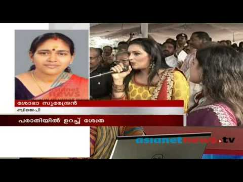 Actress Shweta Menon alleges molestation, Cong MP at Kollam - News Hour 2-11-13 Part 1