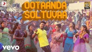 Veera - Ootaanda Soltuvaa Tamil Lyric