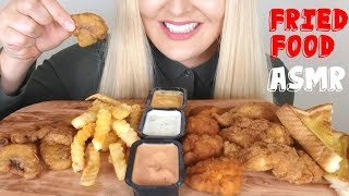 Zaxby's Fried Mushrooms | Wings | Chicken Tenders and Fries ASMR Eating Sounds *No Talking
