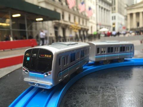 Plarail Tokyo Metro 05 series visit New York Stock Exchange Wall Street (02633)