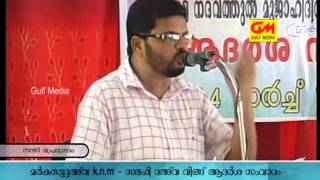 Nandhi Onnam (Part-04) Samvadam