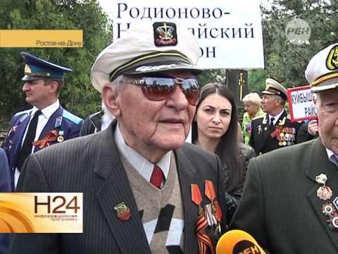 Встреча ветеранов и молодежи «Наследники победы - 2014»