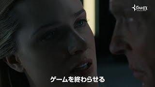 BONES 骨は語る― シーズン3 第13話