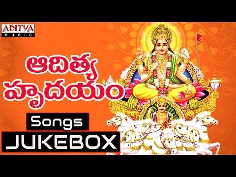 Aditya Hrudayam Devotional Songs - jukebox by Mano, P.Suseela
