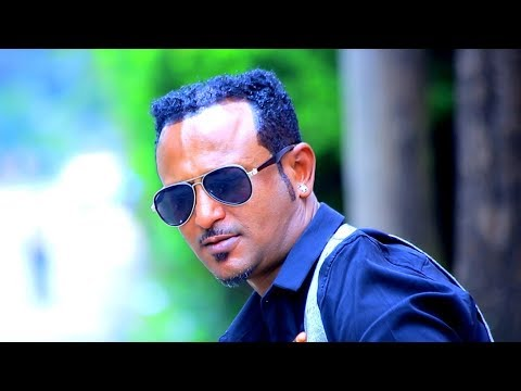 Gedion Daniel - Bewedat | ብወዳት - New Ethiopian Music 2017 (Official Video)