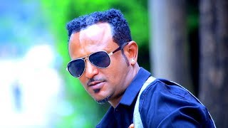 Gedion Daniel - Bewedat (Ethiopian Music Video)