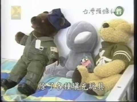 中華民國空軍第一位女性戰鬥機飛行員-陳君宜教官 (1999)