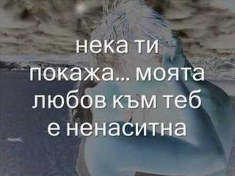 Derren Hayes  Insatiable - (bg.sub.)