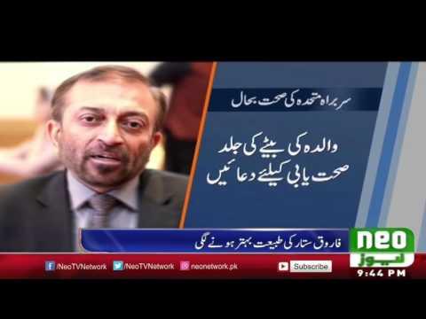 Farooq Sattar In Hospital | Neo News