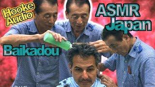 Baikadou ASMR Barber Thru Hooke Audio Binaural Headphones