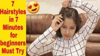 7 आसान हेयरस्टाइल गर्मियों के लिए|7 Heatless Summer Hairstyles in 7 Minutes for beginners|Be Natural