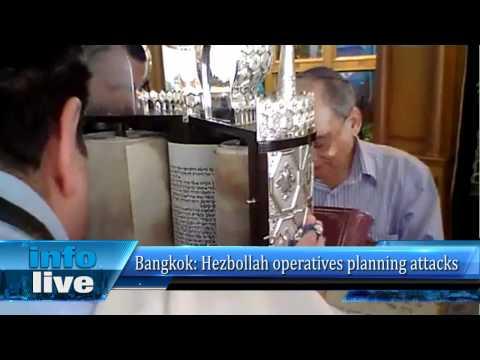 Bangkok: Hezbollah operatives planning attacks