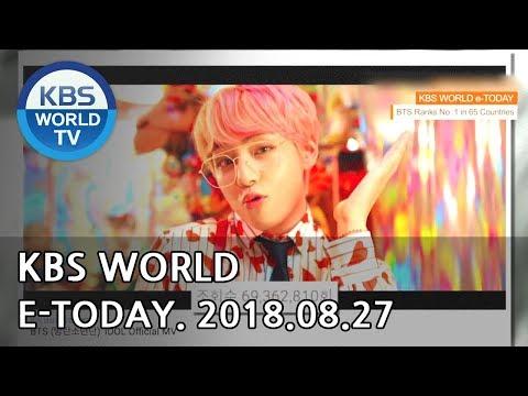 KBS WORLD e-TODAY [ENG/2018.08.27]