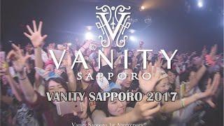 お待たせしました!12/3(SAT) VANITY SAPPORO 1st Anniversary MOVIE
