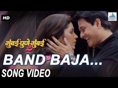 Band Baja Official Video - Mumbai Pune Mumbai 2 | Marathi Songs 2015 | Swapnil Joshi, Mukta Barve