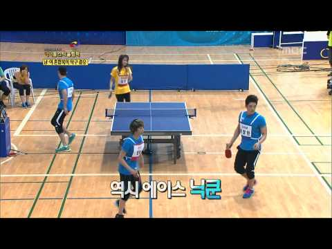 K-Pop Star Olympics, Table Tennis #21, 탁구 20120725