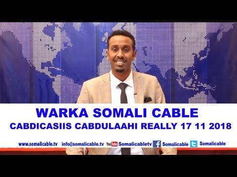 WARARKA SOMALI CABLE 17 11 2018  IYO CABDI CASIIS CABDULAAHI REALLY 17 11 2018 thumbnail