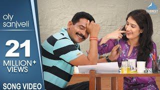 Olya Sanjveli - Premachi Goshta   Marathi Love Songs   Atul Kulkarni, Sagarika Ghatge
