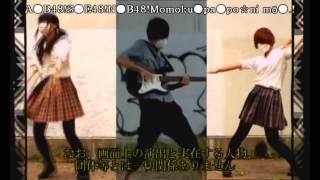 【めにきち 】VY1 - Angel Kiss Bullet [Sub Español]【MV】