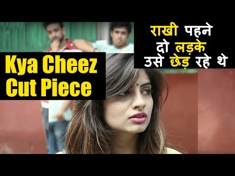 She was Harassed by 2 guys wearing Rakhi