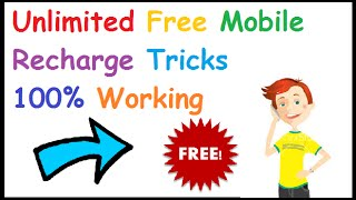 Free Mobile Recharge Tricks 100% Working