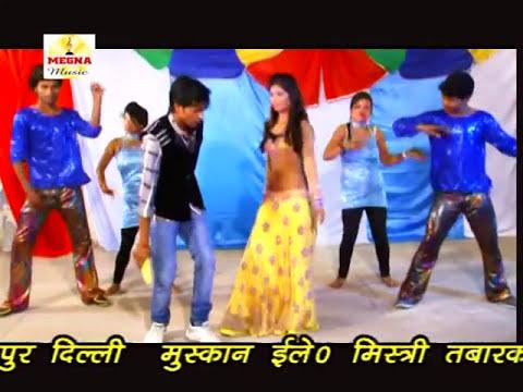Naahi Kara Tu Sharam | Bhojpuri Item Song | Bhojpuri Dj Hot Songs 2014 New video