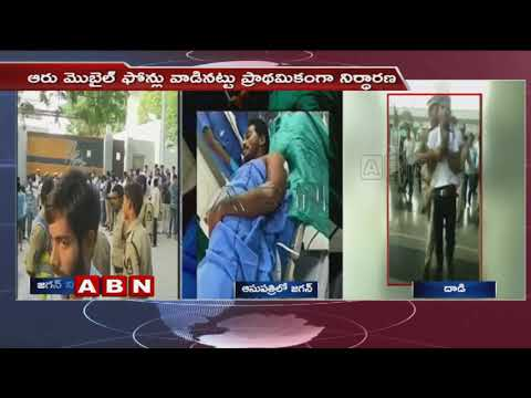 జగన్ పై దాడి | YCP leaders Warns CM Chandrababu Naidu over Jagan Incident