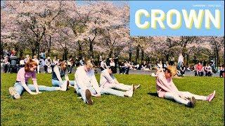 [KPOP IN PUBLIC] 투모로우바이투게더 (TXT) - 어느날 머리에서 뿔이 자랐다 (CROWN) Dance Cover by The Miso Zone