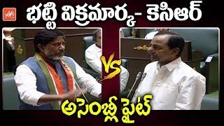 CM KCR Vs Bhatti Vikramarka | Telangana Assembly | TRS Vs Congress | Gandra