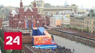 В столице проходит генеральная репетиция Парада Победы - Россия 24