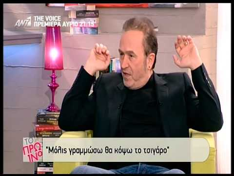 "Entertv: Σταμάτης Γονίδης: ""Τσόντα θα γυρίσω"""