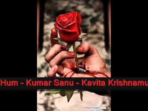 Karaar Pa Na Sake Hum - Rare (Kumar Sanu Duet)